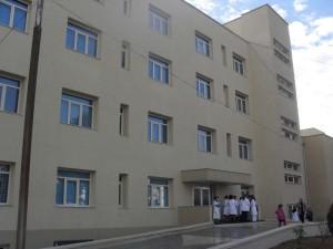 Spitali Neurologjik